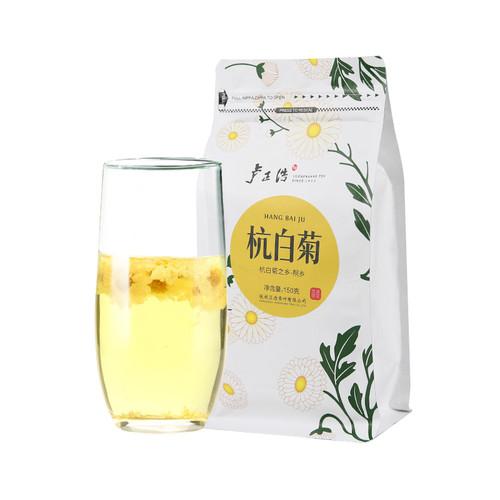 Luzhenghao Brand Hang Bai Ju Chrysanthemum Tea 150g