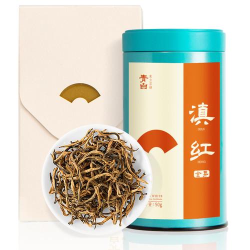 Luzhenghao Brand Premium Grade Ancient Tree Dian Hong Yunnan Black Tea 50g