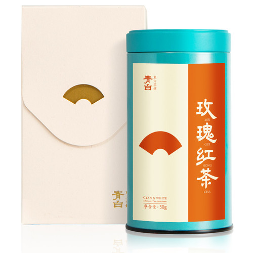 Luzhenghao Brand Rose Flavored Black Tea with Fragrant Real Rose Bud Petals 50g
