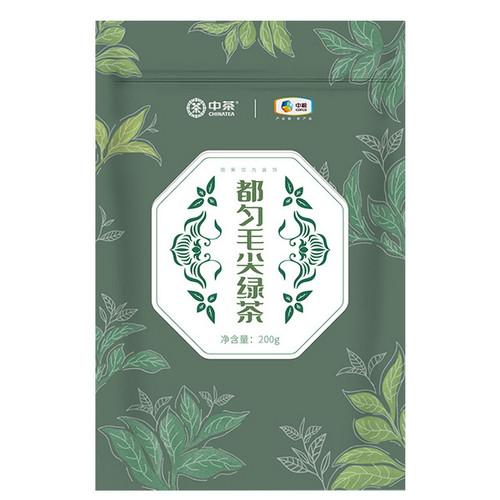 CHINATEA Brand Du Yun Mao Jian Guizhou Fishhook Green Tea 200g