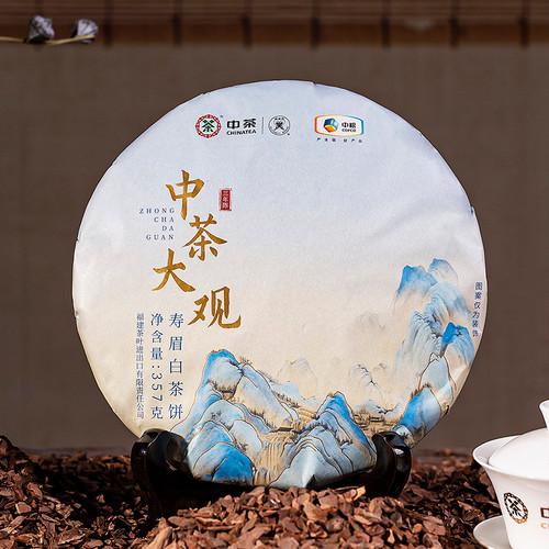 Butterfly Brand Grand View Series Shou Mei White Tea Cake 357g