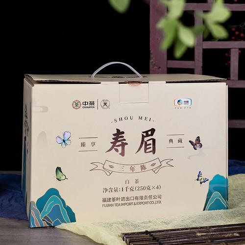 Butterfly Brand Three-year Chen Shou Mei White Tea Loose 1000g