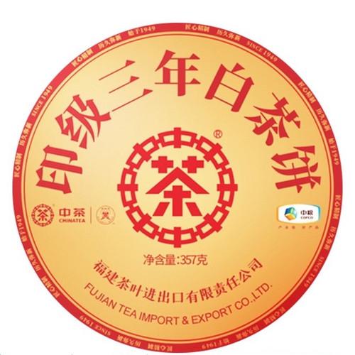 Butterfly Brand Yin Ji Three Years Shou Mei White Tea Cake 357g