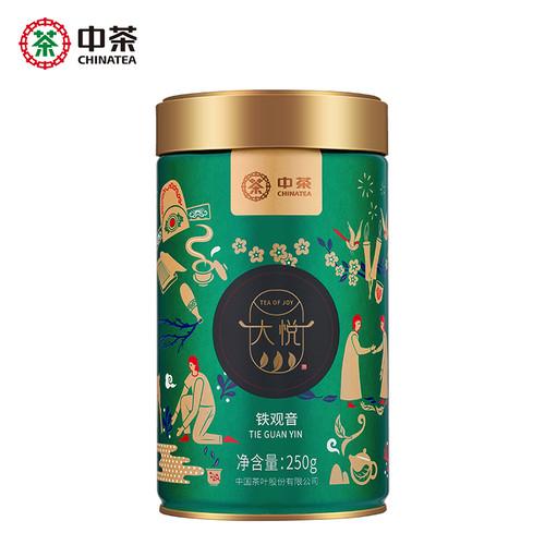 CHINATEA Brand Da Yue Series Tie Guan Yin Chinese Oolong Tea 100g