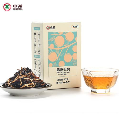 CHINATEA Brand Chenpi Tian Jian Heavenly Tips Hu Nan Anhua Tianjian Hei Cha Dark Tea 80g