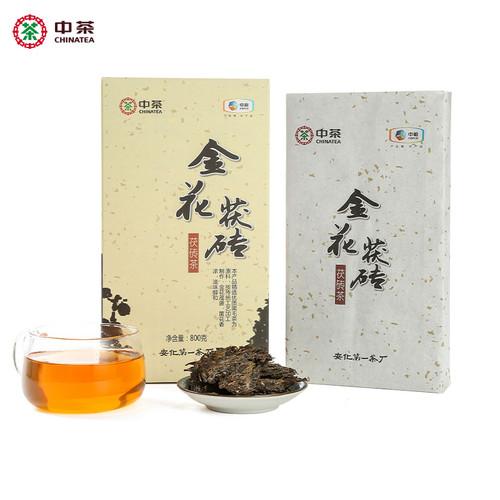 CHINATEA Brand Golden Flower Fu Brick Anhua Golden Flowers Fucha Dark Tea 800g Brick