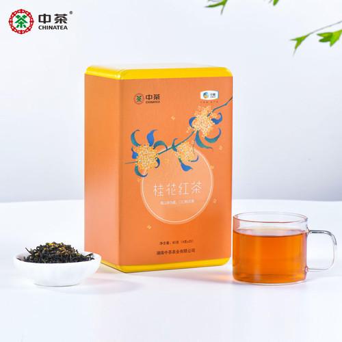 CHINATEA Brand Premium Grade Osmanthus Black Tea 80g