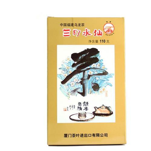 Sea Dyke Brand XT809 San Yin Shui Xian Rock Yan Cha China Fujian Oolong Tea 110g