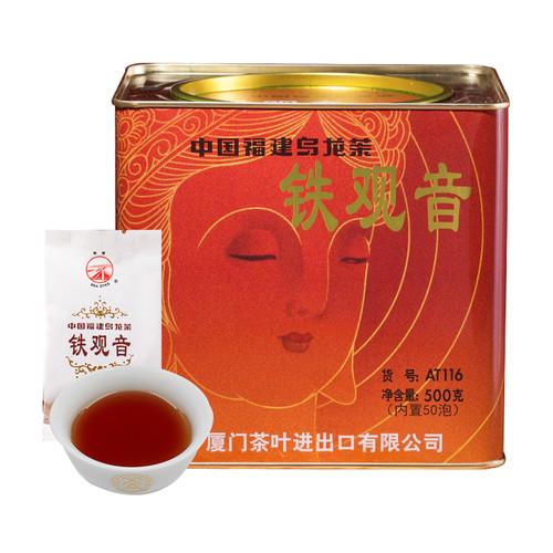 Sea Dyke Brand AT116 Nong Xiang Tie Guan Yin Chinese Oolong Tea 500g