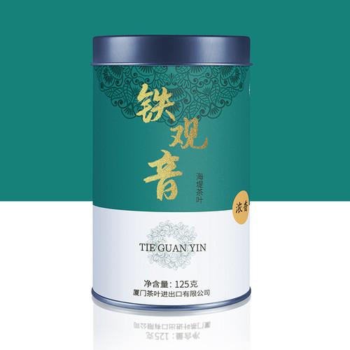 Sea Dyke Brand XT5633 Nong Xiang Tie Guan Yin Chinese Oolong Tea 125g