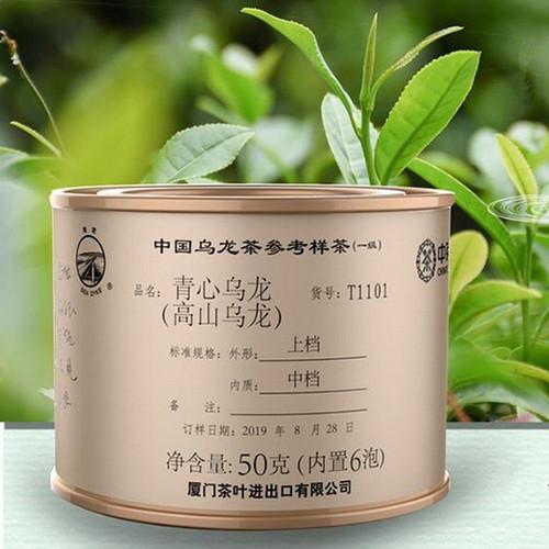 Sea Dyke Brand T1101 Qing Xin Oolong Aged Green Heart Taiwan Oolong 50g