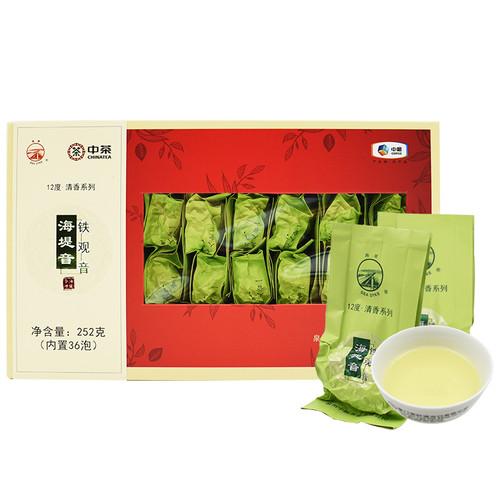Sea Dyke Brand RL1035 Qing Xiang Tie Guan Yin Chinese Oolong Tea 252g