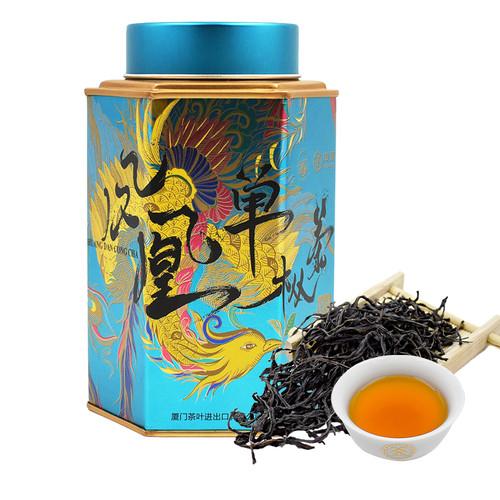 Sea Dyke Brand Ye Lai Xiang Night Fragrance China Fujian Wuyi Cliff Oolong Rock Tea 100g