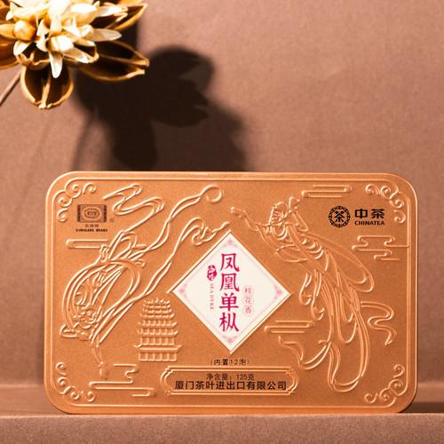 Sea Dyke Brand Osmanthus Fragrant Phoenix Dan Cong Oolong Tea 125g