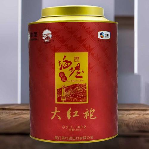 Sea Dyke Brand AT659 Da Hong Pao Fujian Wuyi Big Red Robe Oolong Tea 300g