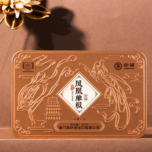 Sea Dyke Brand Song Zhong Phoenix Dan Cong Oolong Tea 125g
