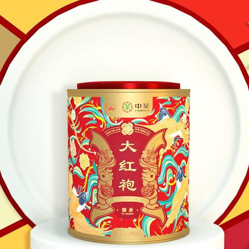 Sea Dyke Brand XT5933 Da Hong Pao Fujian Wuyi Big Red Robe Oolong Tea 250g