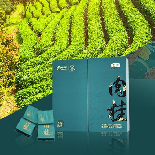 Sea Dyke Brand Rou Gui Wuyi Cinnamon Oolong Tea 252g