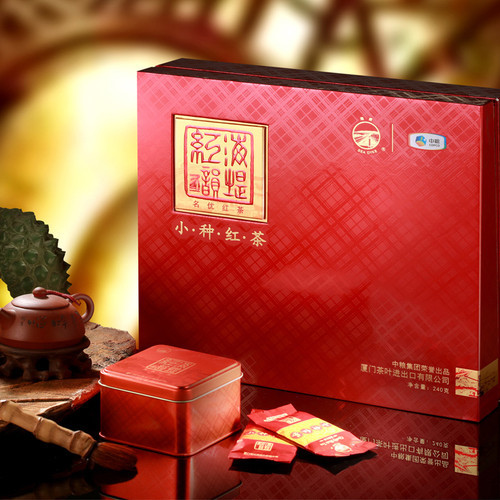 Sea Dyke Brand Smoky Lapsang Souchong Top Smoked China Black Tea 240g