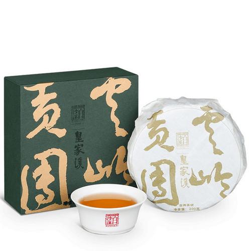BAISHAXI Brand Huang Jia Xi Yunling Gongtuan Hunan Anhua Dark Tea 200 Cake