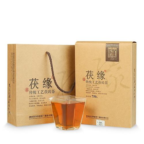 BAISHAXI Brand Fu Yuan Anhua Golden Flowers Fucha Dark Tea 750g Brick