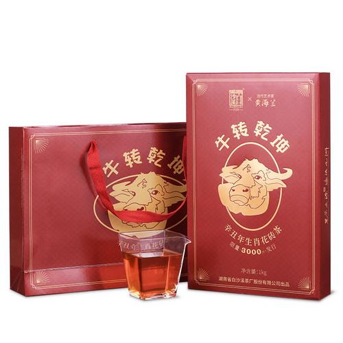 BAISHAXI Brand Niu Zhuan Qian Kun Hunan Anhua Dark Tea 1000g Brick