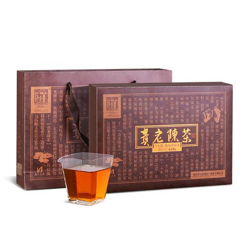 BAISHAXI Brand Gui Lao Chen Cha Chen Pi  Anhua Golden Flowers Fucha Dark Tea 618g Brick