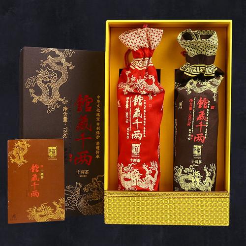 BAISHAXI Brand Guan Cang Qian Liang Shi Liang Cha Hunan Anhua Dark Tea 725g