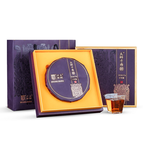 BAISHAXI Brand Da Shi Qian Liang Hunan Anhua Dark Tea 357g Cake