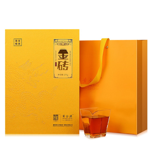 BAISHAXI Brand Huang Jin Xi Gold Brick Anhua Golden Flowers Fucha Dark Tea 699g Brick