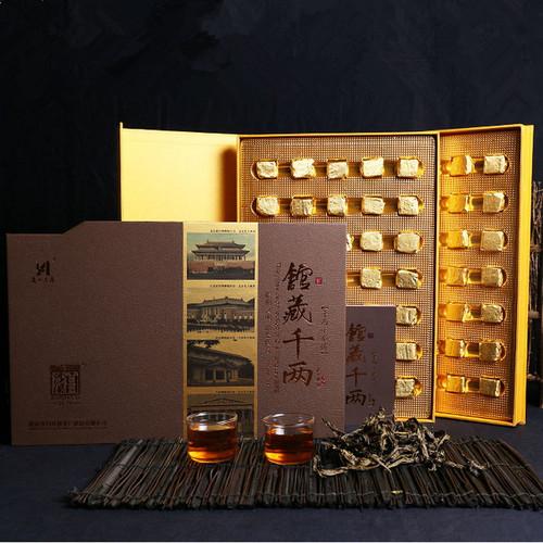 BAISHAXI Brand Guan Cang Qian Liang Shi Liang Hunan Anhua Dark Tea 530g Brick