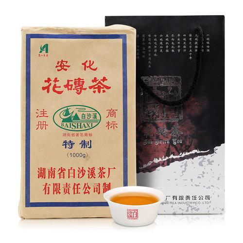 BAISHAXI Brand Tezhi Flower Brick Tea Hunan Anhua Dark Tea 1000g Brick