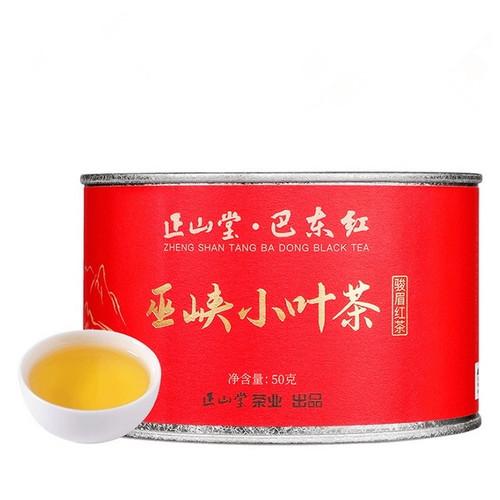 Yuan Zheng Brand Wu Xia Junmei China Jin Jun Mei Golden Eyebrow Wuyi Black Tea 50g