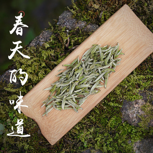 Dragon Tea House Signature Collection Bai Hao Yin Zhen Silver Needle White Tea 30g