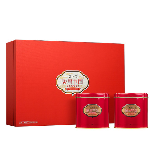 Yuan Zheng Brand China Red Junmei China Jin Jun Mei Golden Eyebrow Wuyi Black Tea 100g