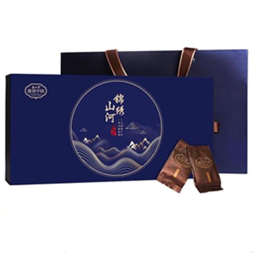 Yuan Zheng Brand Jin Xiu Shan He Junmei China Jin Jun Mei Golden Eyebrow Wuyi Black Tea 200g