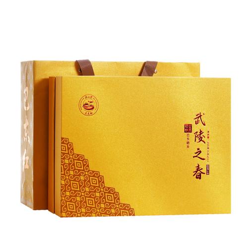 Yuan Zheng Brand Ba Dong Hong Junmei China Jin Jun Mei Golden Eyebrow Wuyi Black Tea 255g