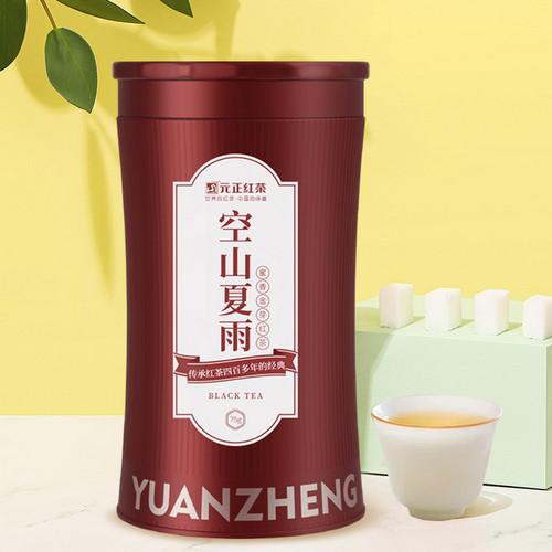 Yuan Zheng Brand Kong Shan Xia Yu Lapsang Souchong Black Tea 75g