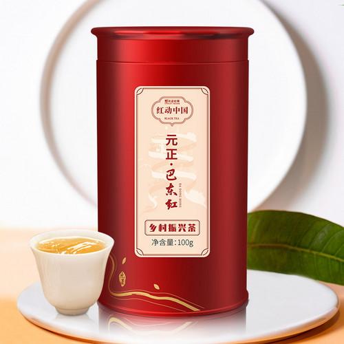 Yuan Zheng Brand Ba Dong Hong Premium Grade Junmei Black Tea Jin Jun Mei Golden Eyebrow Wuyi Black Tea 100g