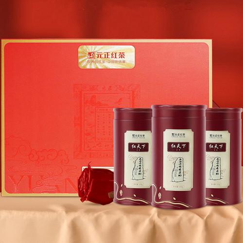 Yuan Zheng Brand Hong Tian Xia Lapsang Souchong Black Tea 300g