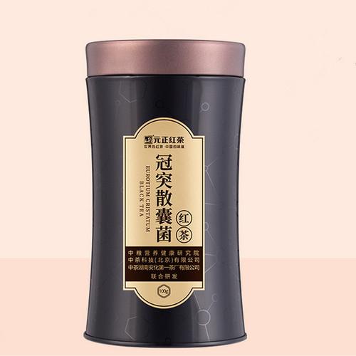 Yuan Zheng Brand Guan Tu San Nang Jun Hong Hunan Anhua Dark Tea 100g