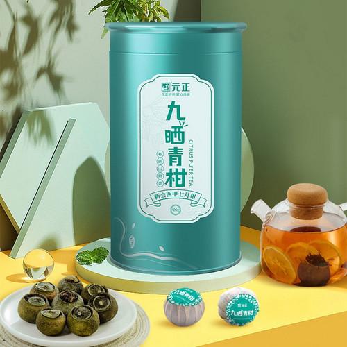 Yuan Zheng Brand Jiu Shai Qing Gan Xinhui Chenpi Orange Pu'er Yunnan Pu-erh Tea Stuffed Tangerine Ripe 2020 120g