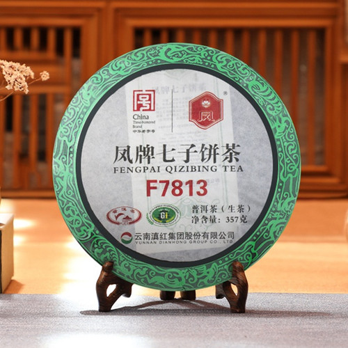 FENGPAI Brand F7813 Pu-erh Tea Cake 2020 357g Raw