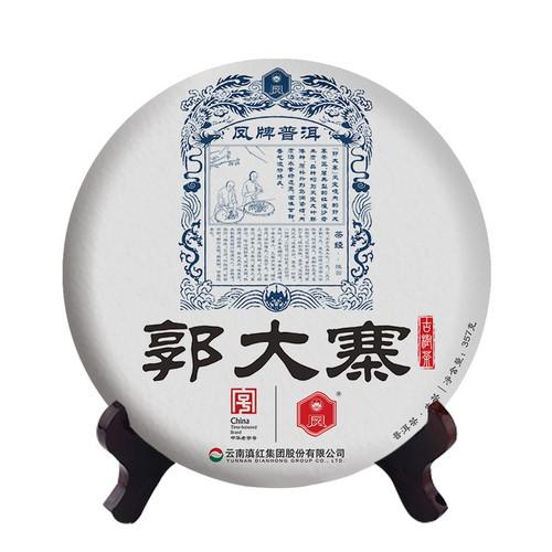 FENGPAI Brand Guo Da Zhai Pu-erh Tea Cake 2019 357g Raw