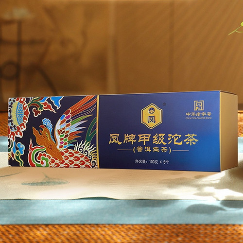 FENGPAI Brand Jia Ji Tuo Cha Pu-erh Tea Tuo 2018 100g*5 Raw