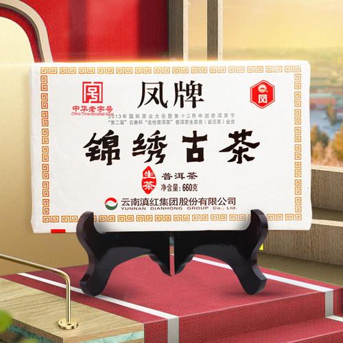 FENGPAI Brand Jin Xiu Ancient Tea Brick Pu-erh Tea Brick 2019 660g Raw