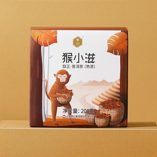 FENGPAI Brand Monkey Xiao Zi Pu-erh Tea Brick 2020 200g Ripe