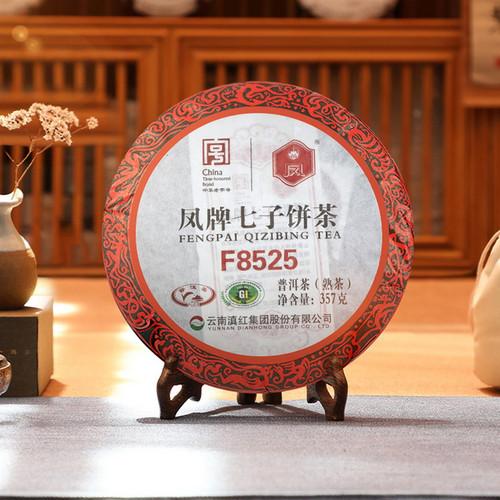 FENGPAI Brand F8525 Pu-erh Tea Cake 2018 357g Ripe