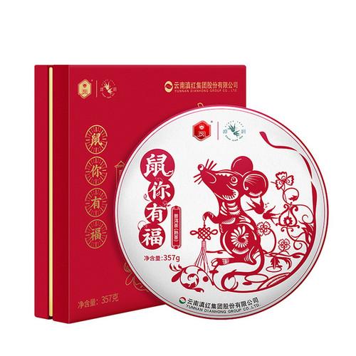 FENGPAI Brand Shu Ni You Fu Pu-erh Tea Cake 2020 357g Ripe