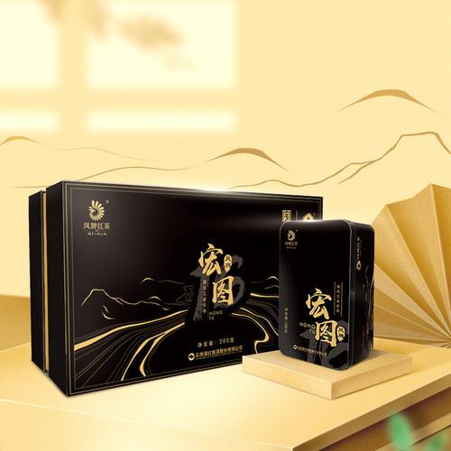 FENGPAI Brand Hong Tu Premium Grade Gong Fu Dian Hong Yunnan Black Tea 200g